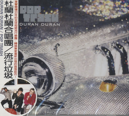 Duran Duran Pop Trash CD album (CDLP) Taiwanese DDNCDPO159581