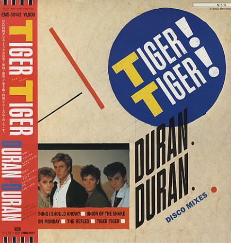Duran Duran Tiger Tiger vinyl LP album (LP record) Japanese DDNLPTI327461
