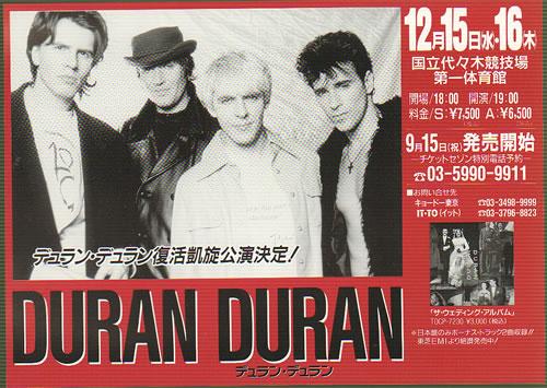 Duran Duran Tokyo Japan 1993 - Pair of Handbills handbill Japanese DDNHBTO640137