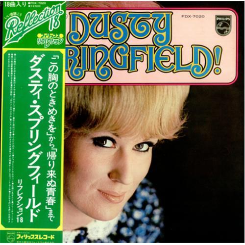Dusty Springfield Dusty Springfield vinyl LP album (LP record) Japanese DUSLPDU291806