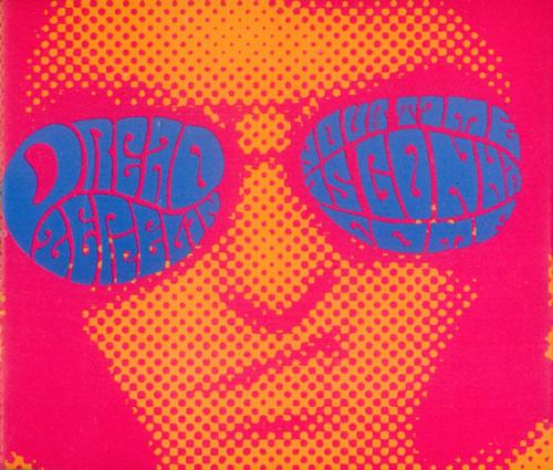 "Dread Zeppelin Your Time Is Gonna Come CD single (CD5 / 5"") UK DZEC5YO525646"