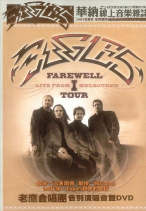 Eagles Farewell I Tour: Live From Melbourne handbill Taiwanese EAGHBFA545625