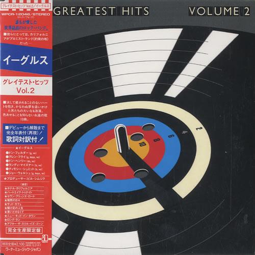 Eagles Greatest Hits Volume 2 CD album (CDLP) Japanese EAGCDGR460765