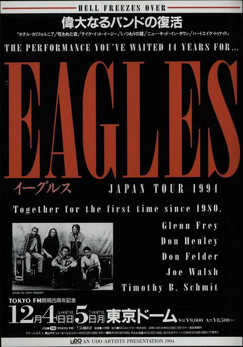 Eagles Hell Freezes Over Japan Tour 1994 - Eight Handbills handbill Japanese EAGHBHE640228