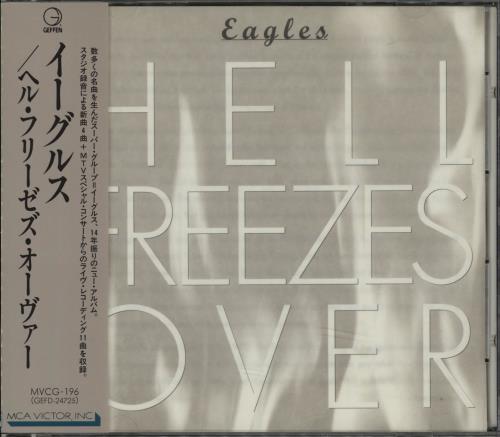 Eagles Hell Freezes Over CD album (CDLP) Japanese EAGCDHE673485