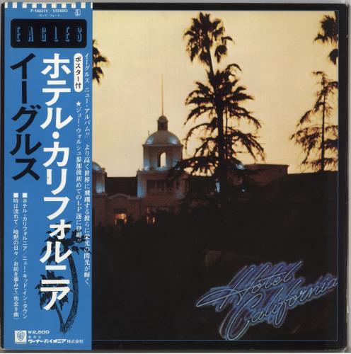 Eagles Hotel California + Poster vinyl LP album (LP record) Japanese EAGLPHO270209