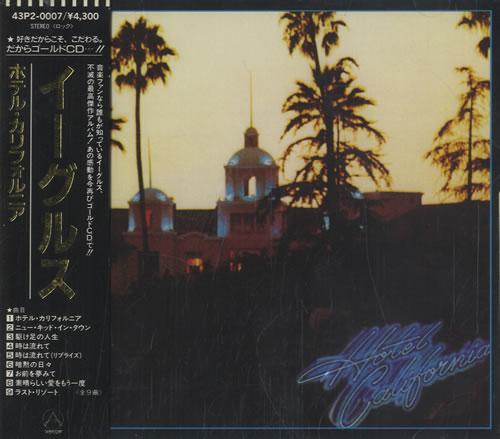 Eagles Hotel California - Gold CD CD album (CDLP) Japanese EAGCDHO531123