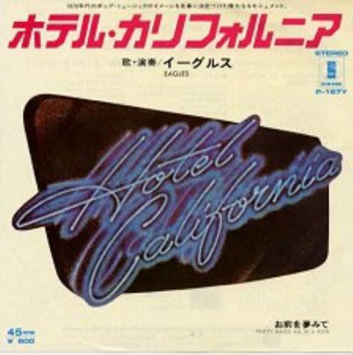 "Eagles Hotel California 7"" vinyl single (7 inch record) Japanese EAG07HO129803"
