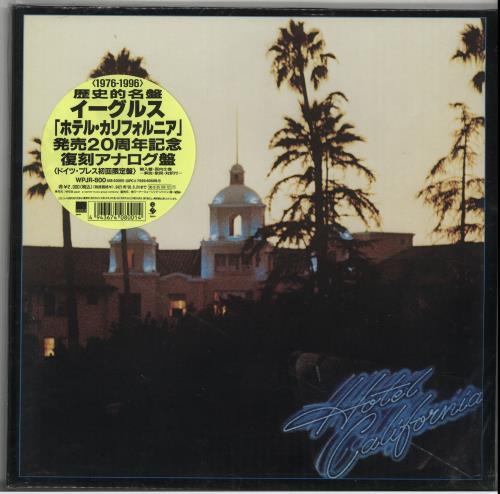 Eagles Hotel California vinyl LP album (LP record) Japanese EAGLPHO243801