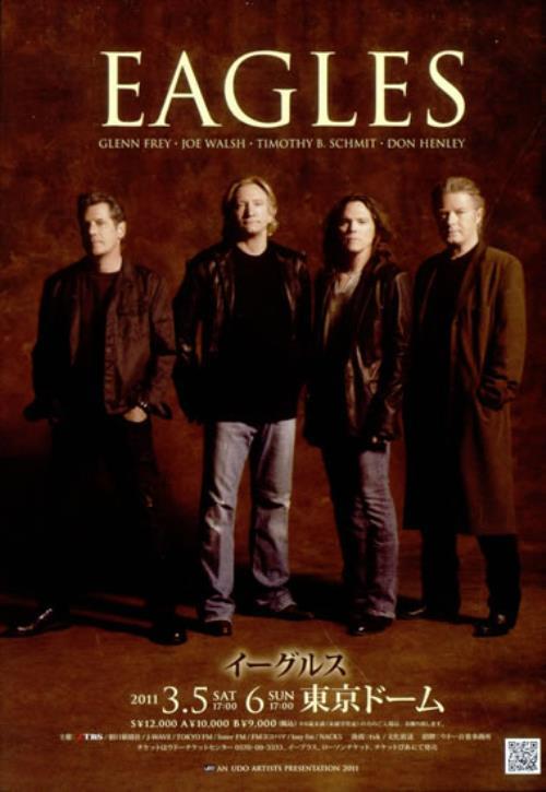 Eagles Japan Tour 2011 handbill Japanese EAGHBJA527816