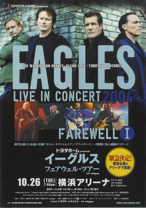 Eagles Live In Concert 2004: Farewell 1 handbill Japanese EAGHBLI450718