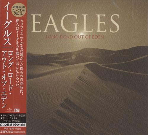 Eagles Long Road Out Of Eden 2 CD album set (Double CD) Japanese EAG2CLO458080