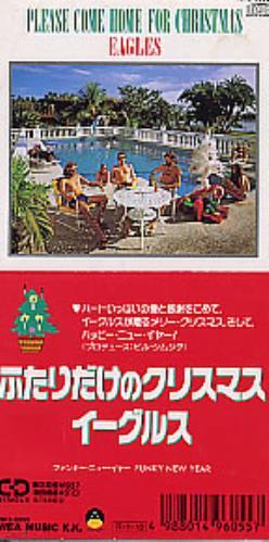 Please Come Home For Christmas Lyrics.Eagles Please Come Home For Christmas Japanese 3 Cd Single