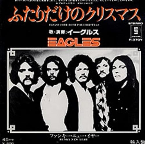 Eagles Please Come Home For Christmas.Eagles Please Come Home For Christmas Japanese 7 Vinyl