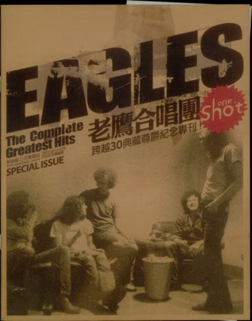 Eagles The Complete Greatest Hits handbill Taiwanese EAGHBTH545627
