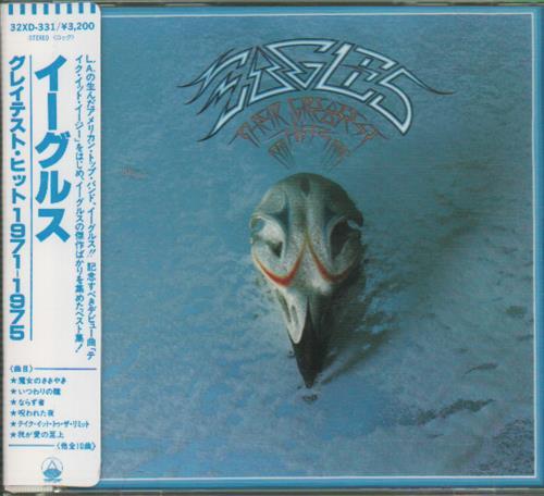 Eagles Their Greatest Hits 1971 - 1975 CD album (CDLP) Japanese EAGCDTH649555