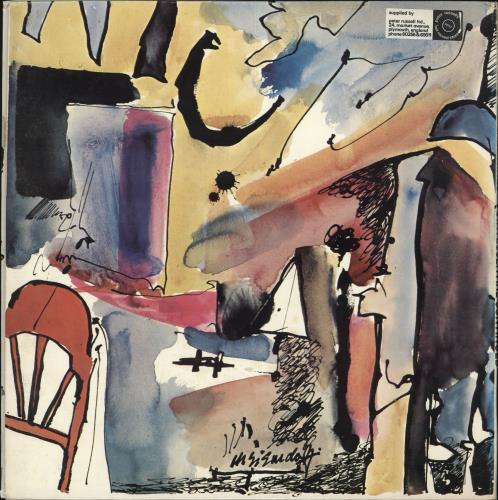 Earl Hines Quintessential Continued vinyl LP album (LP record) US ER1LPQU708339