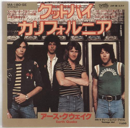 "Earth Quake Goodbye California + Insert 7"" vinyl single (7 inch record) Japanese EQA07GO714808"