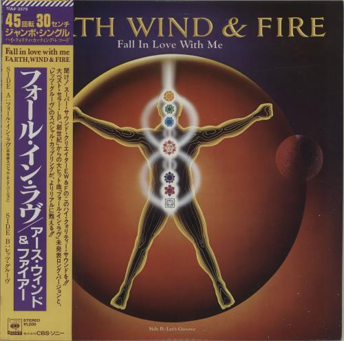 Earth Wind & Fire Fall In Love With Me + Obi Japanese Promo