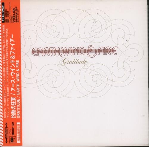 Earth Wind & Fire Gratitude CD album (CDLP) Japanese EWFCDGR668008