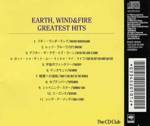 Earth Wind & Fire Greatest Hits CD album (CDLP) Japanese EWFCDGR222567