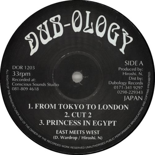 "East Meets West From Tokyo To London EP 12"" vinyl single (12 inch record / Maxi-single) Japanese Q9S12FR709734"