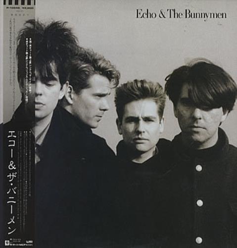 Echo & The Bunnymen Echo & The Bunnymen vinyl LP album (LP record) Japanese ECHLPEC153668