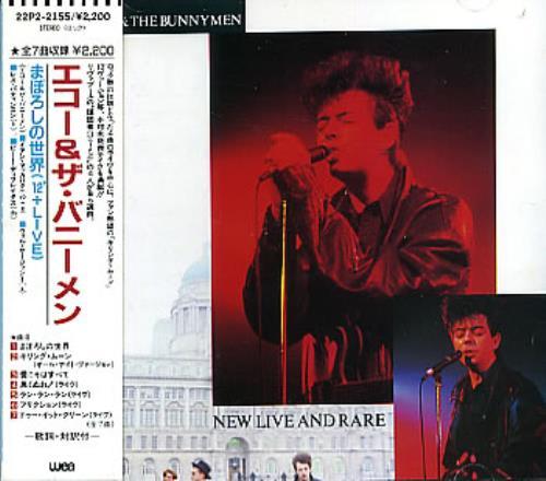 Echo & The Bunnymen New Live & Rare CD album (CDLP) Japanese ECHCDNE02211