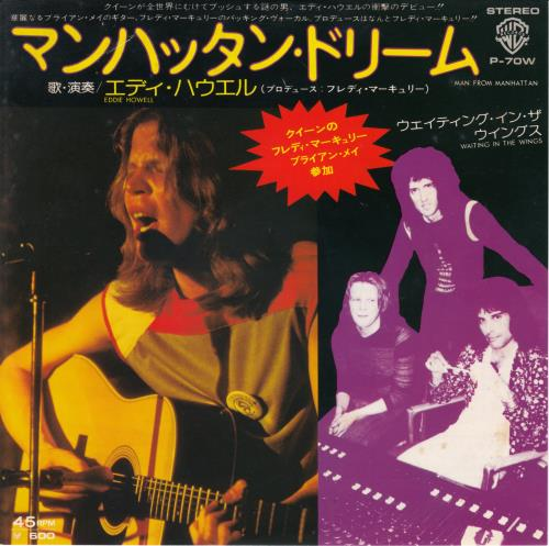 "Eddie Howell Man From Manhattan 7"" vinyl single (7 inch record) Japanese EDD07MA577167"