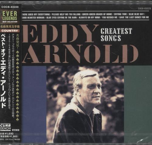 Eddy Arnold Greatest Songs - Sealed CD album (CDLP) Japanese AR9CDGR716189