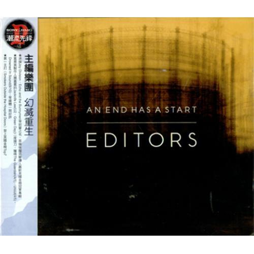Editors An End Has A Start CD album (CDLP) Taiwanese EB7CDAN420113