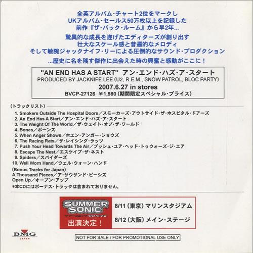 Editors An End Has A Start CD-R acetate Japanese EB7CRAN472609