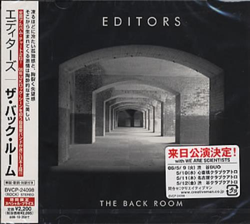 Editors The Back Room CD album (CDLP) Japanese EB7CDTH354547