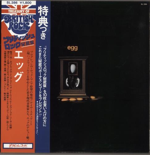 Egg Egg vinyl LP album (LP record) Japanese EGGLPEG566286