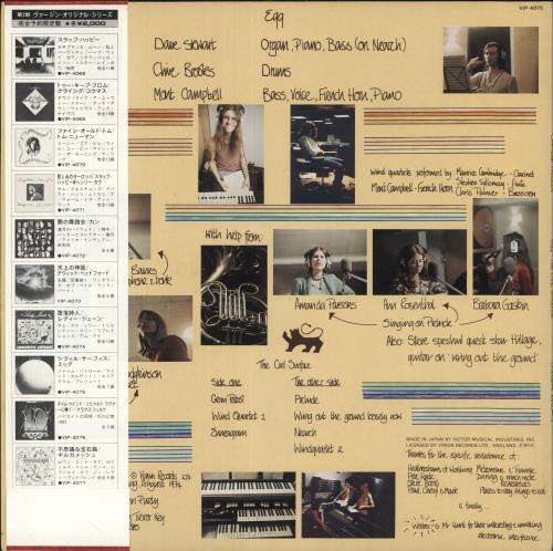 Egg The Civil Surface vinyl LP album (LP record) Japanese EGGLPTH747492