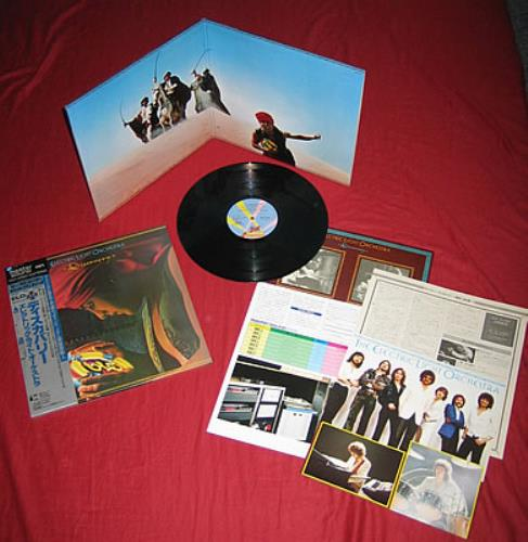 Electric Light Orchestra Discovery Complete Japanese