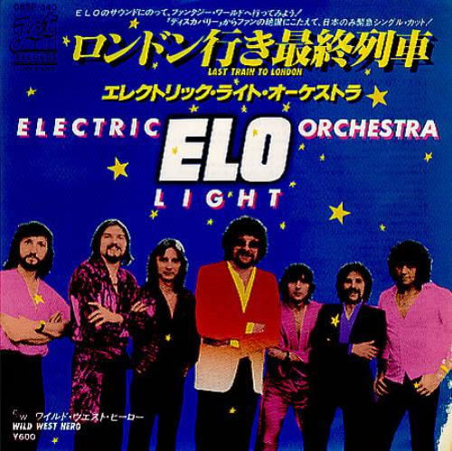 Electric Light Orchestra Last Train To London Japanese 7