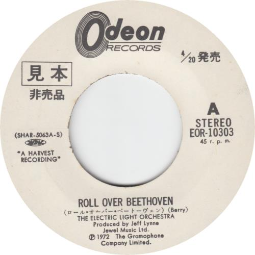 "Electric Light Orchestra Roll Over Beethoven 7"" vinyl single (7 inch record) Japanese ELO07RO655668"