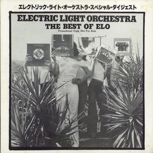 Electric Light Orchestra The Best Of ELO vinyl LP album (LP record) Japanese ELOLPTH452210