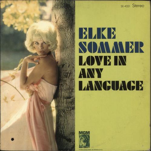 Elke Sommer Love In Any Language vinyl LP album (LP record) US EKRLPLO712173