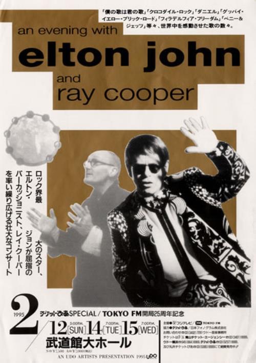 Elton John 1995 Tour Flyer handbill Japanese JOHHBTO556853