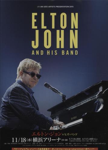 Elton John All The Hits Tour: Live In Yokohama handbill Japanese JOHHBAL678090