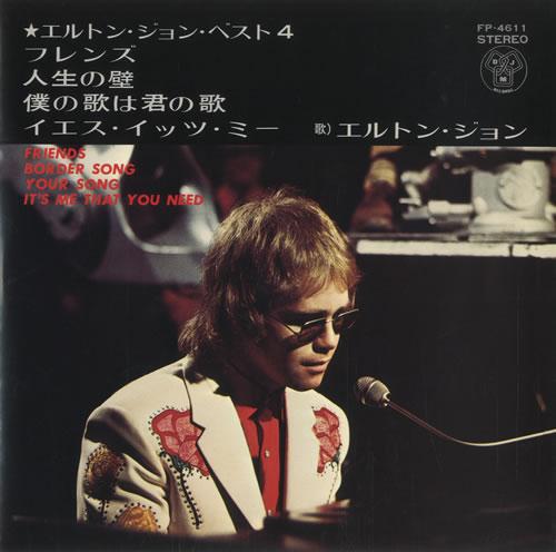 """Elton John Best 4 EP - Red Vinyl 7"""" vinyl single (7 inch record) Japanese JOH07BE208932"""
