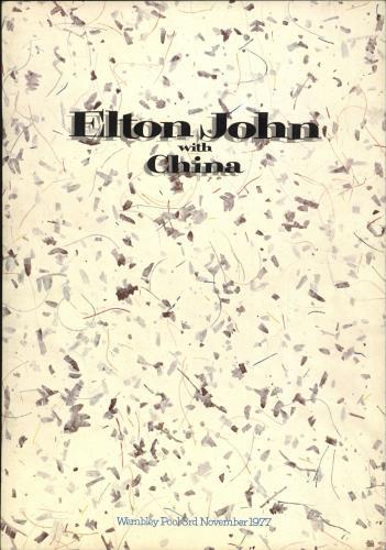 Elton John Elton John With China - Wembley Pool 3/11/77 tour programme UK JOHTREL206253