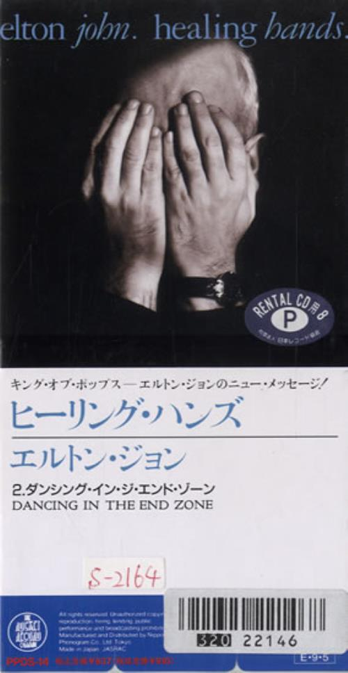 "Elton John Healing Hands - Ex Rental 3"" CD single (CD3) Japanese JOHC3HE547707"