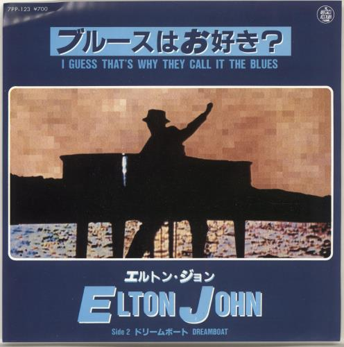 Scarpata Versare Strada principale  Elton John I Guess That's Why They Call It The Blues Japanese 7