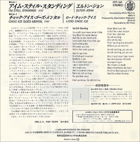 Elton John I M Still Standing Japanese 7 Quot Vinyl Single 7