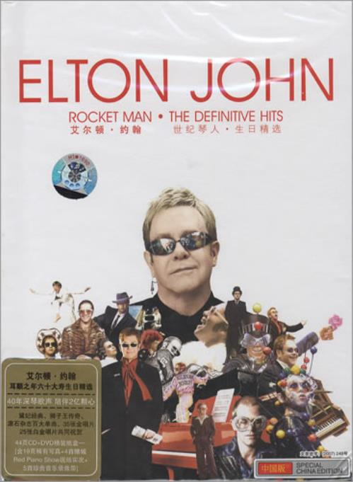 Elton John Rocket Man: Definitive Hits 2-disc CD/DVD set Chinese JOH2DRO414206