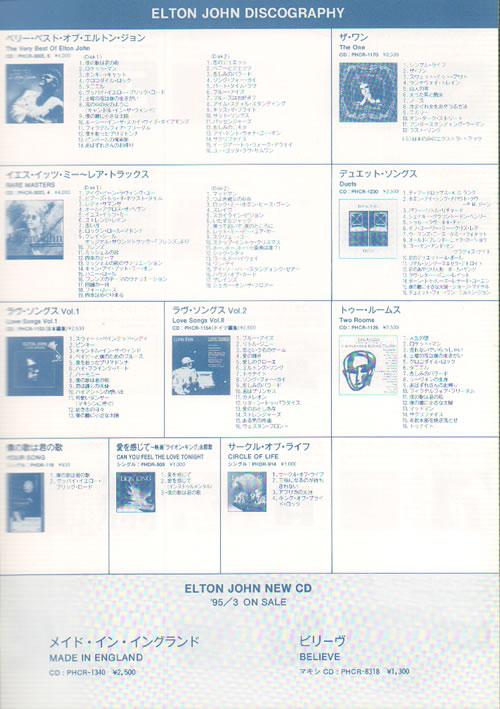Elton John The Last Superstar Of This Century handbill Japanese JOHHBTH641248