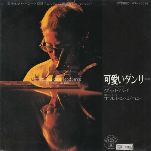 elton john tiny dancer red vinyl japanese 7 vinyl single 7 inch rh eil com